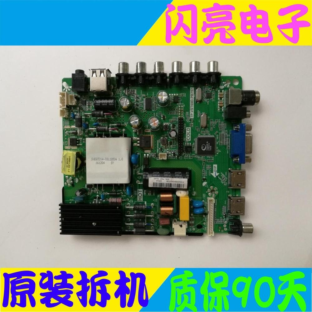 Audio & Video Replacement Parts Accessories & Parts Apprehensive Main Board Power Board Circuit Logic Board Constant Current Board Led-40b550 42b350 Motherboard Tp.vst69d.pb802 Screen 72003109 To Ensure A Like-New Appearance Indefinably