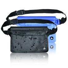 Водонепроницаемый Чехол сухой мешок чехол с поясным плечевым ремнем пакет синий и черный цвет
