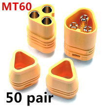 50 Pairs/lot 3-phase MT60 ESC Motor EPlug / Connector Set for Multicopter Quadcopter Airplane RC battery FPV rc parts
