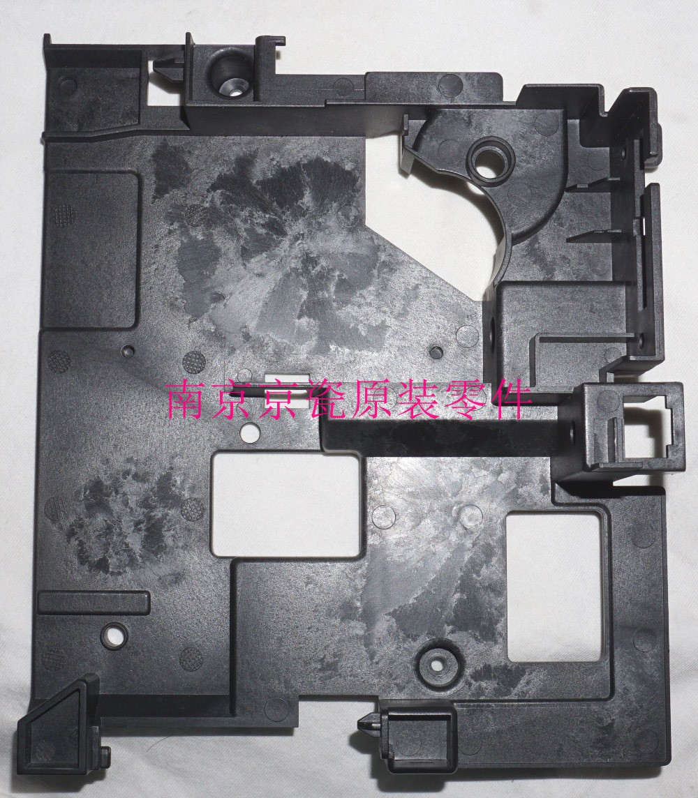 New Original Kyocera 302K302170 FRAME REAR UPPER for:FS-6025 6030 6525 6530 TA3010i 3510i 3011i 3511i M4028 цена и фото