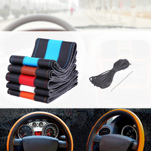 1 Pc DIY Wheel Cover 38cm Car Auto Fiber Leather Steering Wheel Cover With Needles and Thread Black Red Brown White Blue Orange