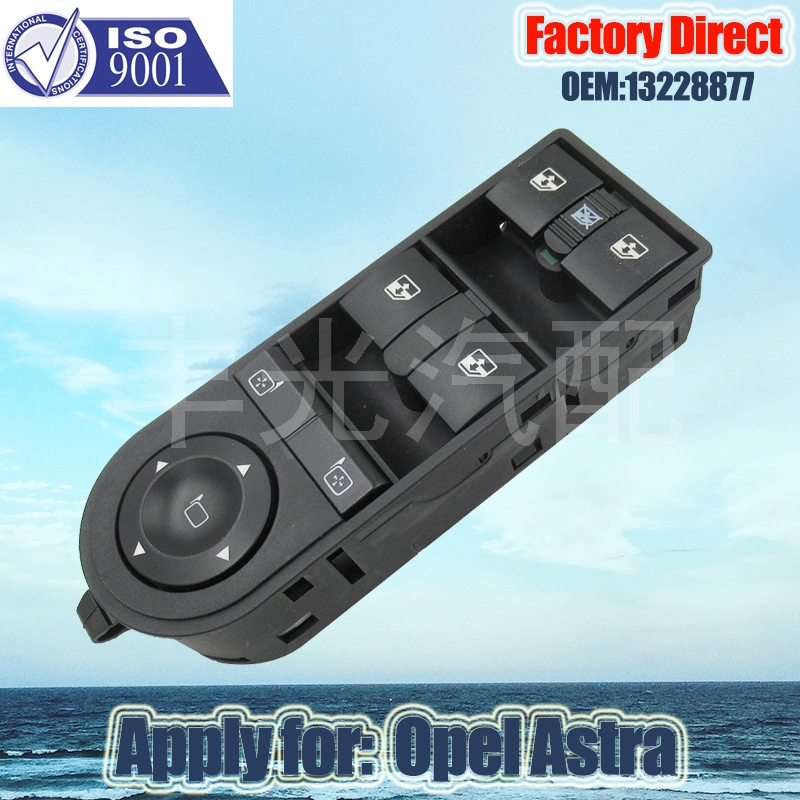 Factory Direct LHD Auto Electric Power Window Switch Apply For Opel 13228699 13228877 13215153
