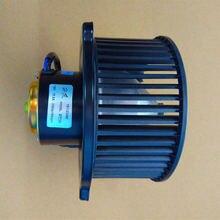 Geely CK, CK1, 2,3, CK2, CK3, condition de voiture moteur du ventilateur
