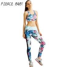 Floral Digital Print Women Yoga Sport Sets Gym Fitness Polyester Girls Running Sets Bra Leggings Set Pilates Workout Clothing