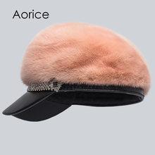 Сочетающий в себе HF7044 женщин норки меховая шапка шляпа 2017 новое поступление реального норки меховые бейсболки