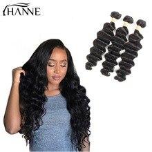 HANNE 8A Loose Deep Wave Unprocessed Virgin для наращивания волос для волос 3 комплекта натурального цвета Remy для наращивания волос для черных женщин