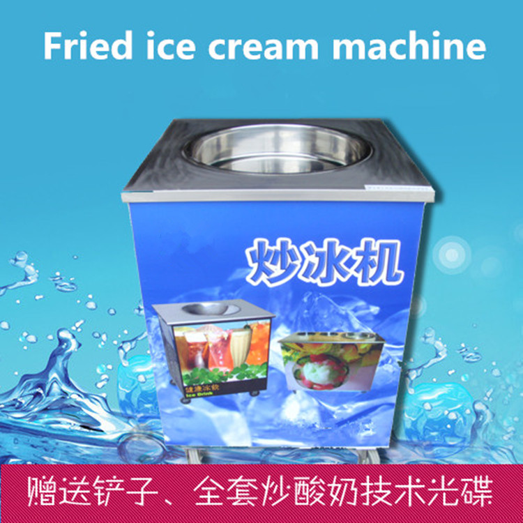 commercial ice frying machine manual single round pan fried ice cream machine fruit ice cream ice frying machine free shipping free shipping big pan 50cm round pan roll machine automatic fried ice cream rolling rolled machine frying soft ice cream make