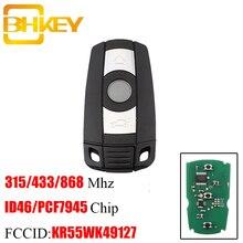 BHKEY Smart Remote без ключа брелок для BMW CAS3 3 + 868/315 мГц для BMW 1/3 /5/7 серии CAS3 X5 X6 Z4 автомобиля Управление ID46 чип