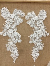 1 Pair Exquisite Beaded Lace Applique in Off White, Embroidery Tulle Bridal Motif Patch , Wedding Gown