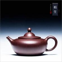 230ml Yixing Zisha tea pot genuine purple sand all handmade teapot chinese
