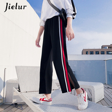 Jielur Autumn Loose Split Casual Korean Women Pants White Red Green Striped Hipster Wide Leg Pants Straight Classic Trousers XXL