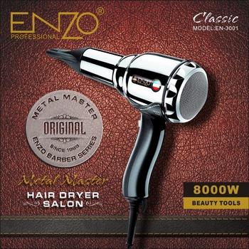 ENZO 8000W Metal body Salon profesjonalna suszarka do włosów Volumizer jonów ujemnych cios szczotko-suszarka gorąca zimna z dyszą zbierającą powietrze tanie i dobre opinie nume Euro Hot zimnego powietrza Unfoldable uchwyt Więcej niż 2000 w ROHS ≥ 5 Profesjonalne 2014 EN-3001 31*27*10 Podczerwieni