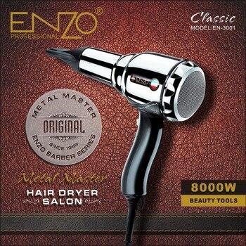 Sèche-cheveux 8000W Volumizer professsionnel de salon Ion négatif