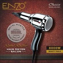Enzo 8000w corpo de metal salão de beleza profissional secador de cabelo volumizer íon negativo secador de cabelo escova quente/frio com ar coleta bico