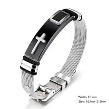 Unisex Stainless Steel Cross Bracelet
