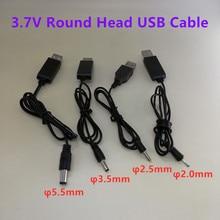 3,7 V батарея USB кабель зарядное устройство круглая головка 2,0 мм 2,5 мм 3,5 мм 5,5 мм R/C Вертолет игрушки Модель RC ЗАПАСНЫЕ ЧАСТИ Асса