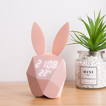 Creative Smart Rabbit Alarm Clock Student Snooze Clock Magnet Adsorption Wall Clock Light Digital LED Alarm Clock With charging