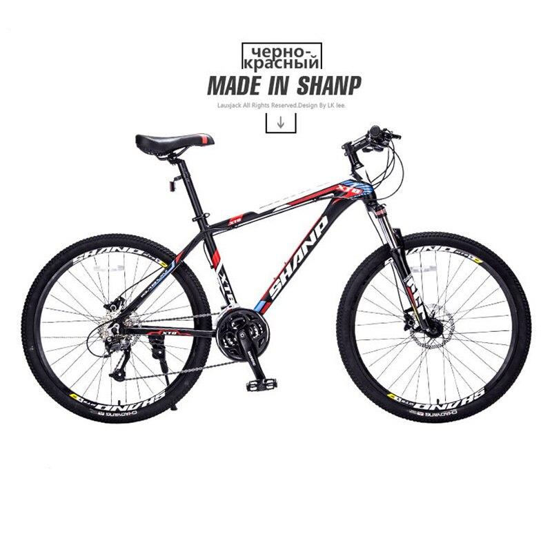 SHANP Mountain Bike Aluminum Frame 27 Speed 26 Wheel Hydraulic/Mechanical Brake Shimano best price 1002 100 38 41 hand hydraulic carrier polyurethane wheel with aluminum center