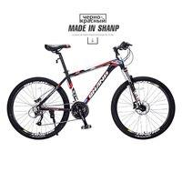 Shanp Mountain Bike Aluminum Frame 27 Speed 26 Wheel Hydraulic Mechanical Brake Shimano