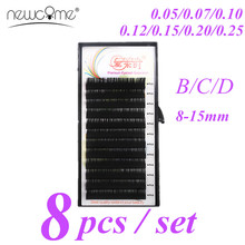8 Trays/Lot Soft Silk Korea Eyelash Extension Natural Black Individual 100% Hand Made 3D Volume Lashes Mink
