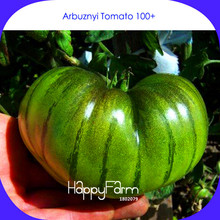 New Arrival!Rare Heirloom Arbuznyi Big Green Tomato with Dark Green Line Organic Seeds,100 Seeds/Bag,Vegetables,#G6U36H