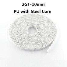 Ремень ГРМ PU с стальным сердечником GT2-10mm белый цвет 2GT Ремень ГРМ 10 мм ширина 5 м/м 10 м/м 20 м/м 50 м Упаковка