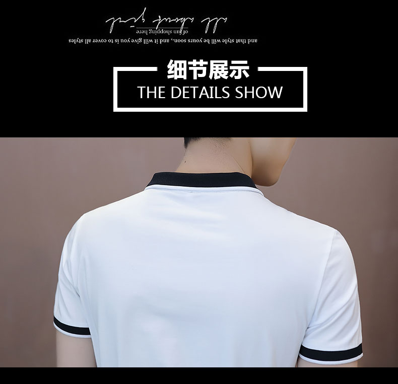 Short-sleeved T-shirt men's fashion casual cotton clothes decorated with multi-color optional 104