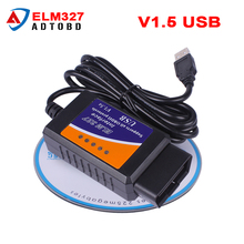 New Version ELM 327 V1.5 OBD 2 ELM327 USB Interface CAN-BUS Scanner Diagnostic Tool Cable Code Support OBD-II Protocols hot sale(China)