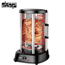 DSP Turkey Electric Rotating Grill Barbecue Roast Chicken Powerful 1800W Professional Commercial Grill 220-240V