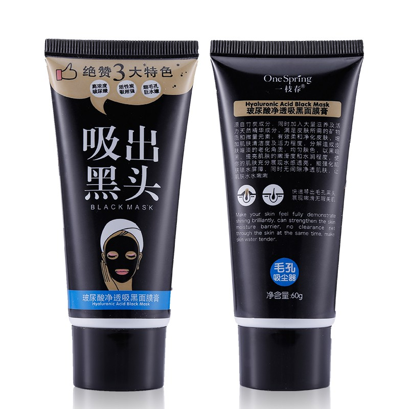 Hot Sales Blackhead Mask Mascara Black Head Peel Off Remover Face Suction Black Mask Shrink Pores Facial Care