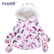 New Winter Children/Kids Down Coat Light Comfortable Keep Warm Girls Outwear Thickening Fur Collar Down Infant Jacket Top
