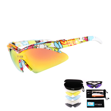 5 Lenses New Outdoor Sports Bicycle Glasses Cycling Glasses Polarized Sun Glasse