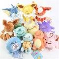 baby  small dragon toys  Anime Pokemon soft stuffed animals Dolls kids cartoon  Plush  Monster  Pikachu Jeni turtle Toys   TO109