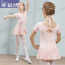 Combed Cotton Dance Dress Ballet Tutu Danse for Girls Kids Children Short Sleeves Tulle High Quality