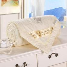 Colcha de seda de alta calidad para bebé, cubierta de cama, Sábana de edredón para niños, juegos de cama, edredón de 150x100cm