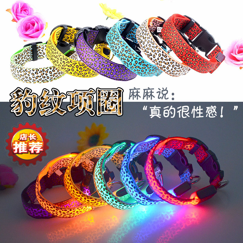 Led luminous pet usb charge LED USB charging luminous pet collar Collar Fluorescent luminous leopard dog collar Articles