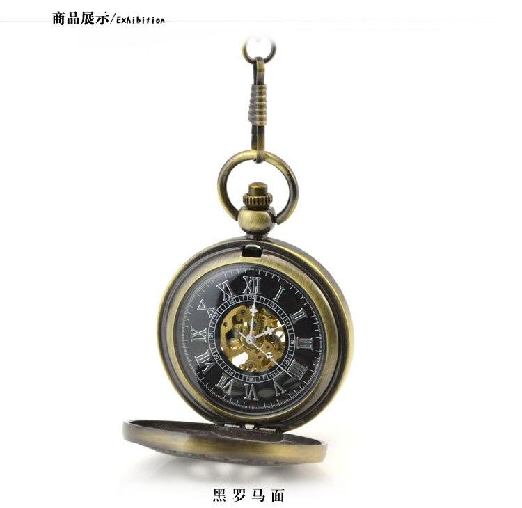 Homens do Relógio de Bolso Do Vintage