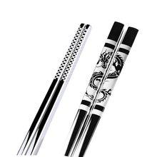 Нержавеющая сталь Черный Дракон рыбные палочки Китайские Длинные Нескользящие сплав суши Хаши Chop палочки набор китайские подарки посуда
