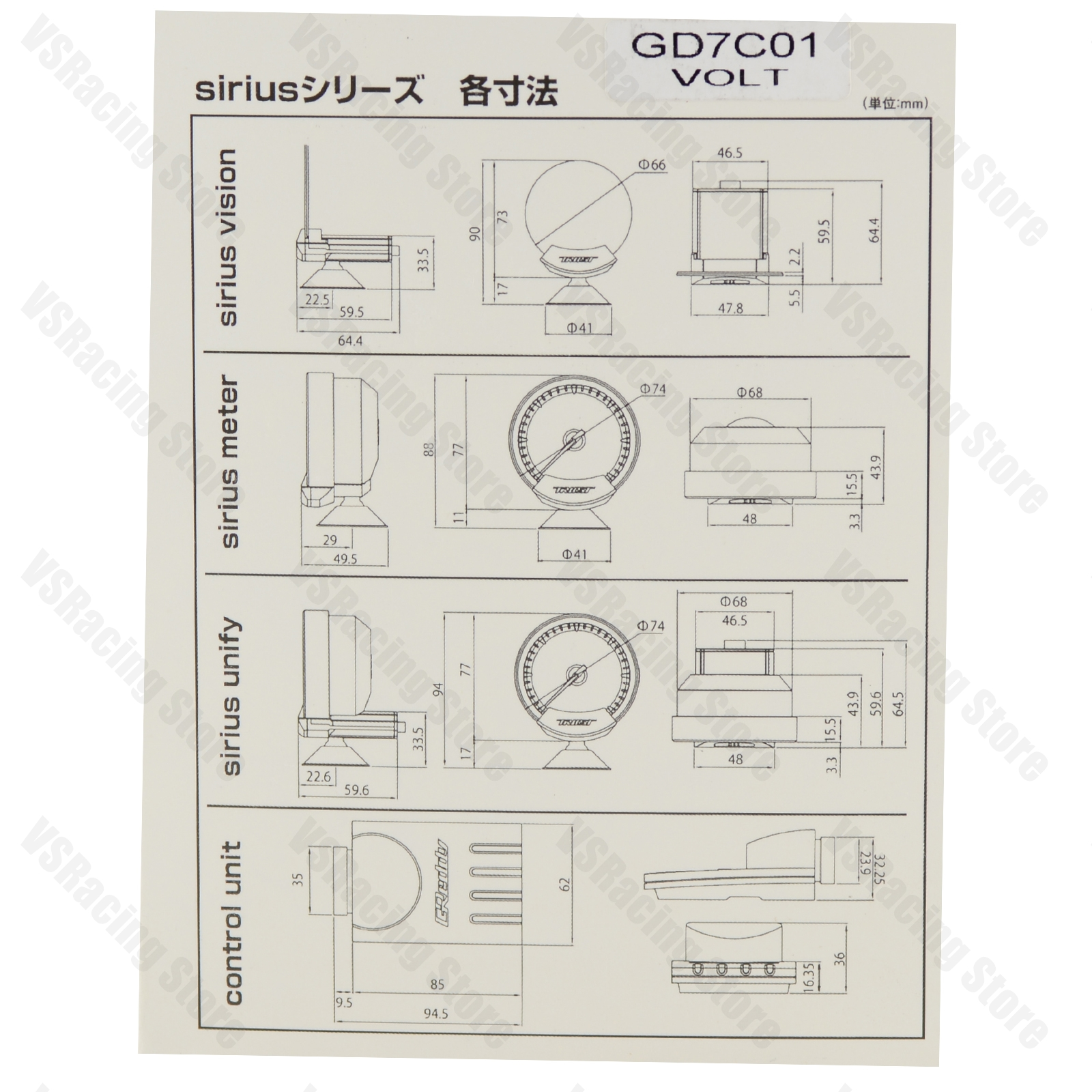 VSRacing 74mm GReddi Sirius Series Gauge 7 colors Car Meter Turbo ...
