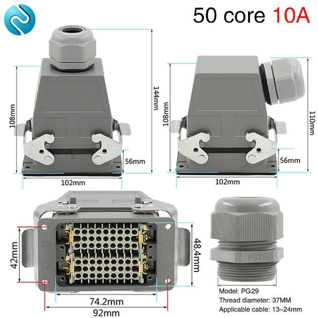 50 コア長方形ヘビーデューティコネクタ HDC HDD 050 コールドプラグ工業用防水プラグソケット 10A
