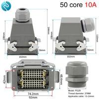 50 core rectangular heavy duty connector HDC HDD 050 cold plug industrial waterproof plug socket 10A