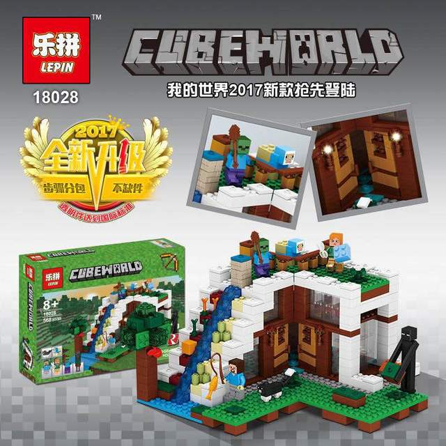 US $22 99 |Minecraft Set The Waterfall Base Building Bricks Block Set  Compatible With Lego 21134-in Blocks from Toys & Hobbies on Aliexpress com  |