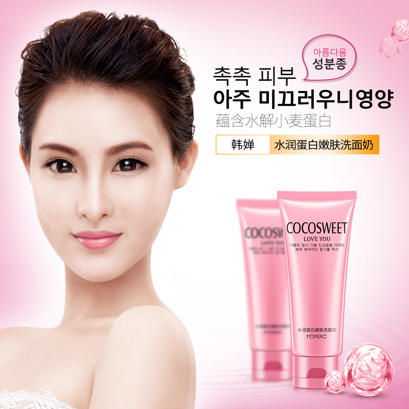 HANCHAN Moisturizing Protein Rejuvenating Cleanser Moisturizing Nourishing Cleansing Foam natural Cleansing Oil control