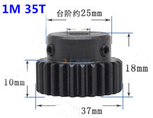 1pc Spur gear 1 mod 35teeth 1M35T Bore 6/6.35/7/8/10/12/12.7/14/15/16/17mm motor accessory drive robot race transmission RC car