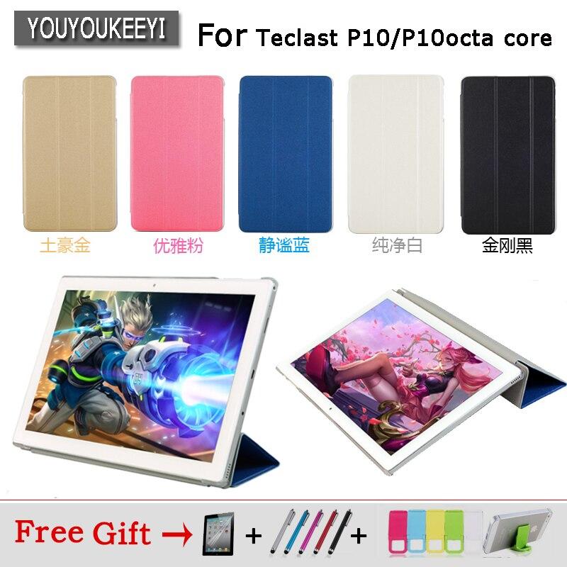 Ультра тонкий искусственная кожа флип три раза Стенд чехол для Teclast p10/p10 8-ядерный 10.1 планшетный ПК 5 видов цветов + 3 подарок