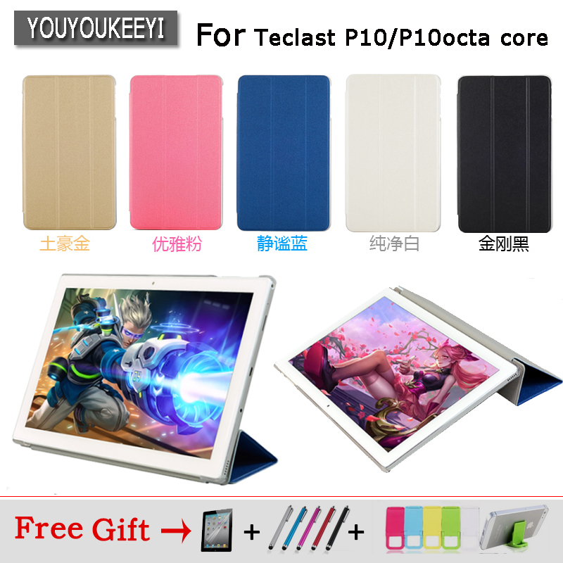 Ultra thin PU Leather Flip three fold Stand cover Case for Teclast P10 /P10 octa core 10.1 tablet pc 5 colors+3 gift
