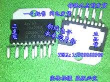 ST TDA7265 ZIP-11