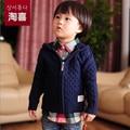 Meninos Outerwear Casaco de Outono 2016 das Crianças Camisola Bebê do sexo Masculino E do Sexo Feminino Com Zíper Camisola Camisola Camisa Cardigan Seção Fina
