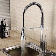 Смеситель для кухни одного типа весна краны водопроводной воды с распылителем пот кран наполнителя провода кухонной раковины, краны приспособление ICD60109
