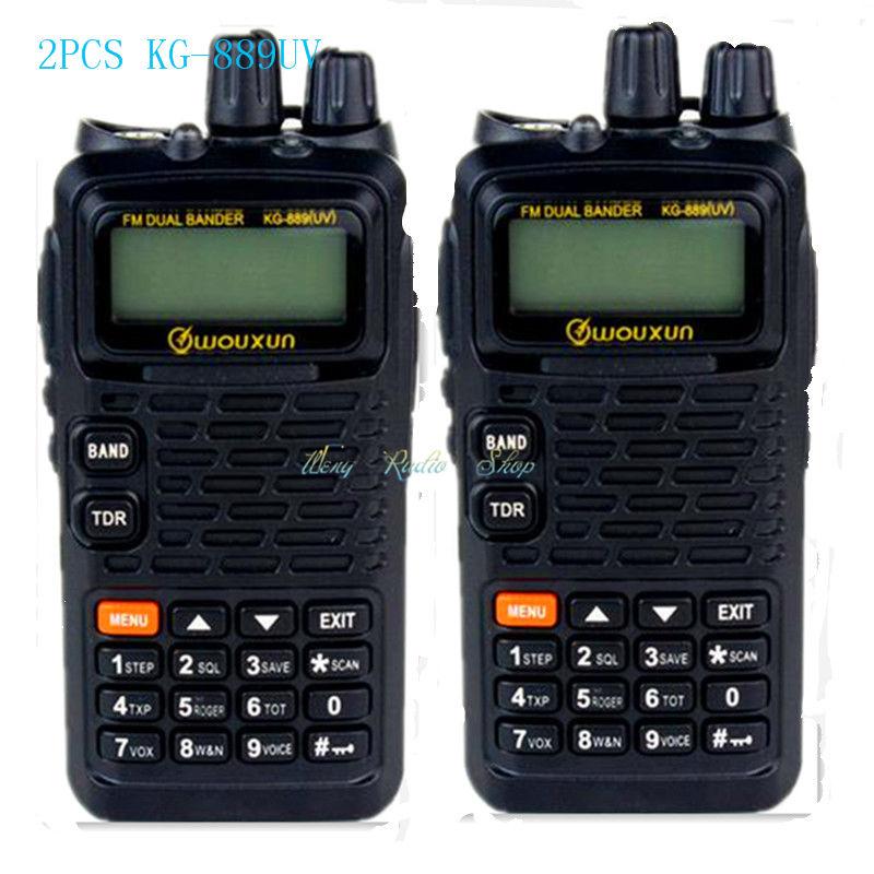 2PCS font b walkie b font font b talkie b font transceiver WOUXUN KG 889UV handheld